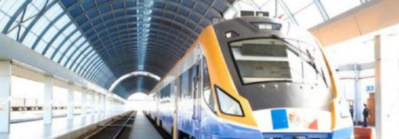 tren-571x200.jpg