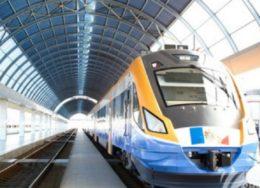 tren-260x188.jpg