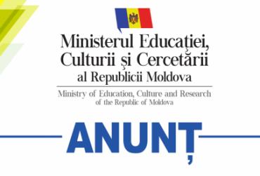 anunt_1-370x251.png