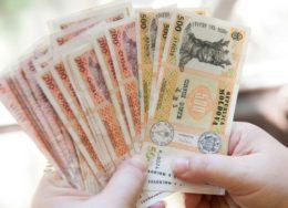 Al-13-lea-salariu-pentru-bugetari-ar-putea-fi-reintrodus-prin-lege-Cat-va-constitui-acesta-63677-1573470499-260x188.jpg