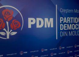 pdm-2-260x188.jpg