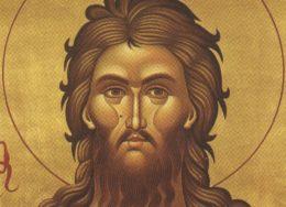 Sf.-Ioan-Botezatorul-260x188.jpg