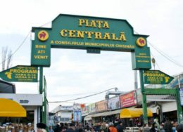 piata-centrala-1-1920x1020-c-default-260x188.jpg