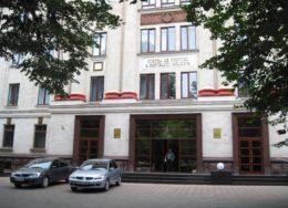 Curtea_de_Conturi_a_Republicii_Moldova_-_panoramio-260x188.jpg