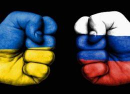 rusia-si-ucraina_39839000_73955900-260x188.jpg
